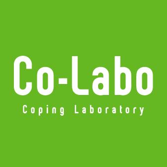 ストレスチェック『Co-Labo』