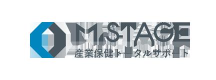 M.STAGE 産業保健トータルサポート