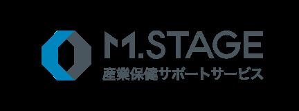 M.STAGE 産業保健サポートサービス